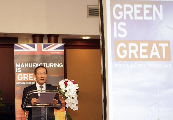 Thứ trưởng Cao Quốc Hưng khẳng định đảm bảo an ninh năng lượng và phát triển năng lượng một cách bền vững ngày càng trở nên quan trọng